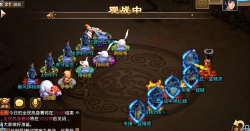 《问道》手机游戏全民PK红蓝对决结束 那个蓝人赢了!