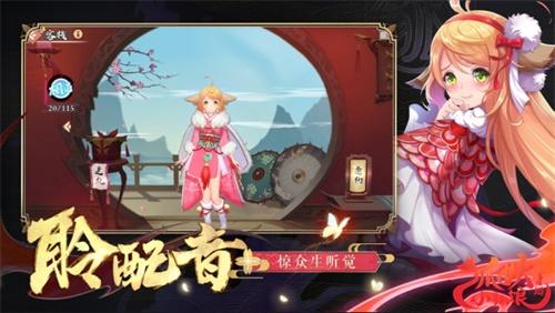 原班声优齐贺!《狐妖小红娘》手游10月31日上线在即