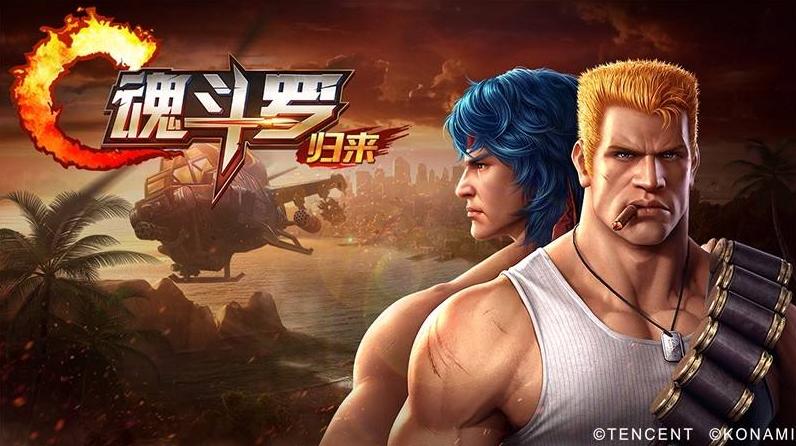 魂斗罗:归来 X 终结者联手,经典碰撞重燃硬汉形象图片9