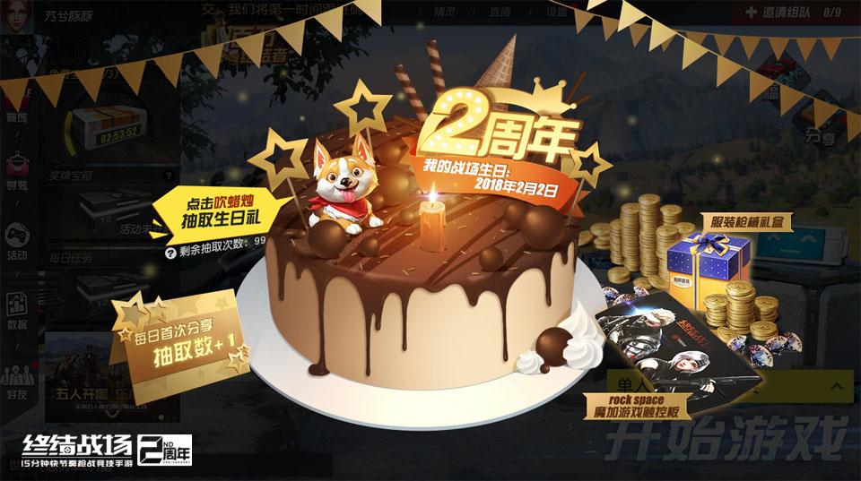 """《终结战场》2周年开启——全新玩法""""英雄对决""""登场,重磅资料片震撼上线"""