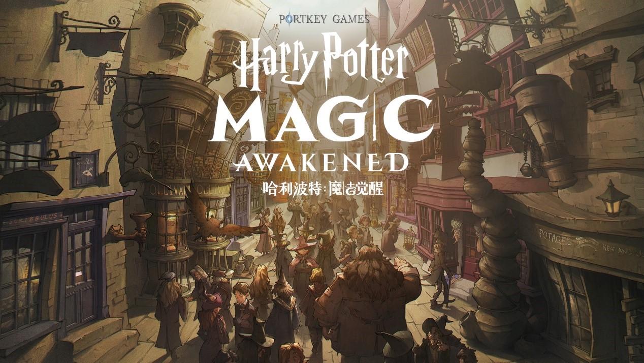 华纳兄弟与网易合作 卡牌手游《哈利波特:魔法觉醒》公开[视频][多图]图片2