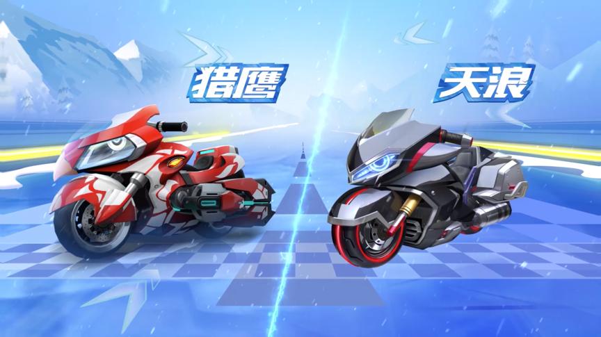 跑跑手机游戏 11月1日全新冰雪版本即将来袭!