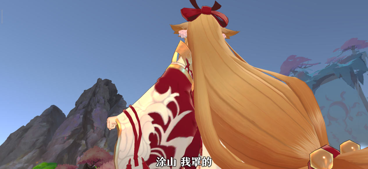 狐妖小紅娘手游評測:一款玩起來爽過看番的游戲[視頻][多圖]圖片3