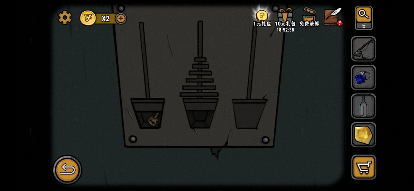 《视觉错乱:诡船谜案前传》天堂酒窖篇攻略
