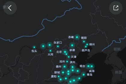 《高德地图》点亮城市教程