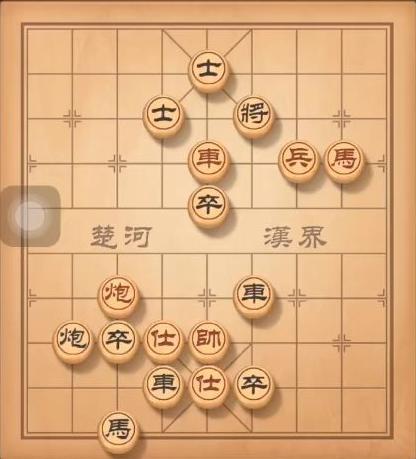 《天天象棋》残局挑战113期攻略