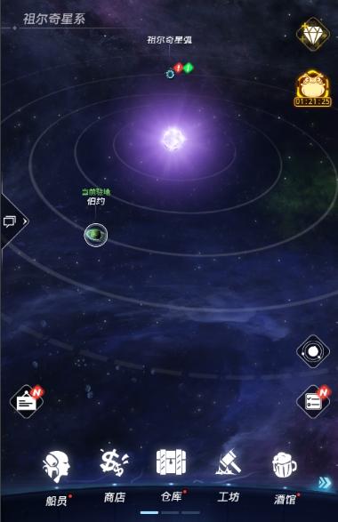 《跨越星弧》第七章节正式开启!游侠集结挑战机械之神![视频][多图]图片2