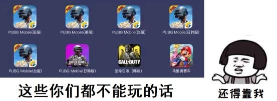 下载迅游手游加速器,一步到位畅玩IOS海外热门游戏