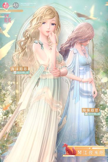 《闪耀暖暖》探寻左一精神世界 心灵迷宫《暴雨将至》章节上线
