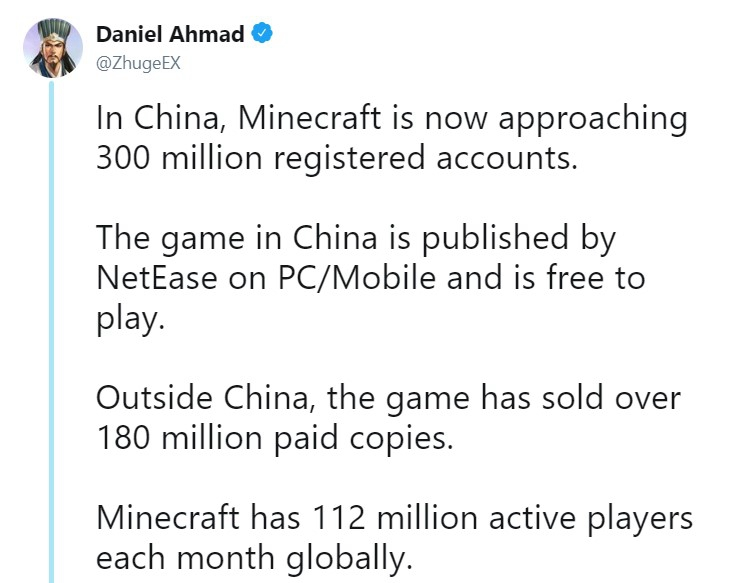《我的世界》国内注册玩家近3亿 全球每月活跃玩家1.12亿人