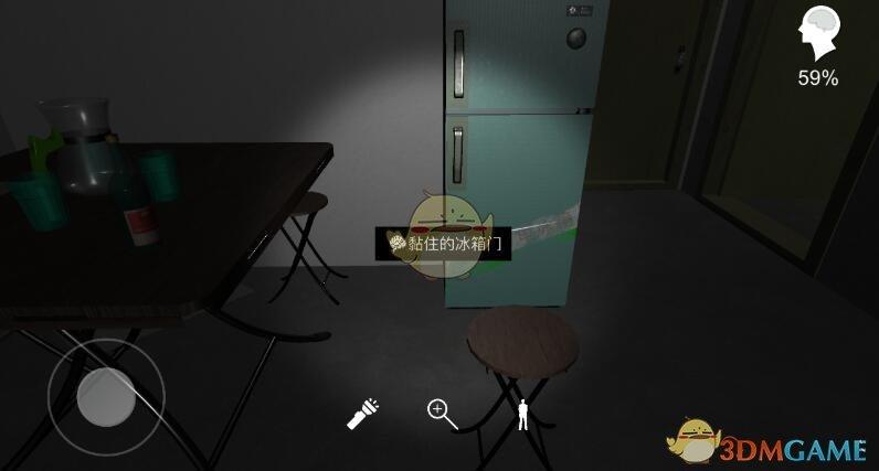 《孙美琪疑案》线索黏住的冰箱门获取方法攻略