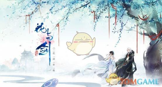《花与剑》李世民奇遇传闻任务——神秘画像