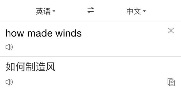 """抖音""""如何制造风""""梗含义出处介绍"""