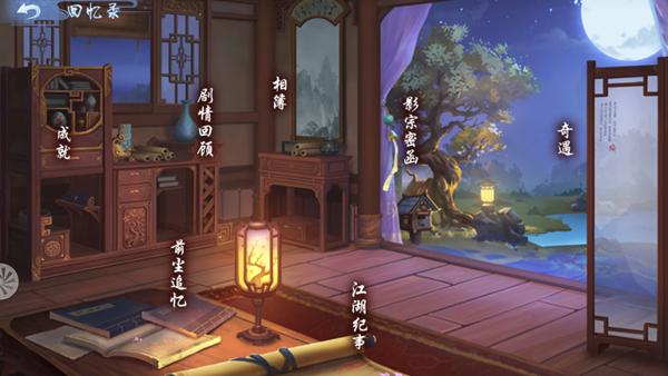 教主陈乔恩归来《新笑傲江湖》手游12月19日全平台公测