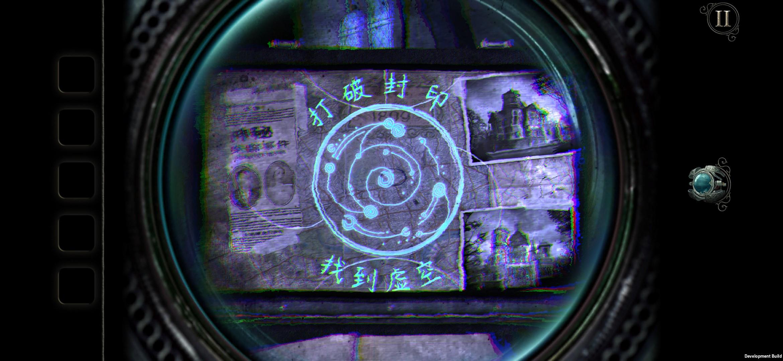 《迷室:往逝》评测:稳扎稳打,再创辉煌