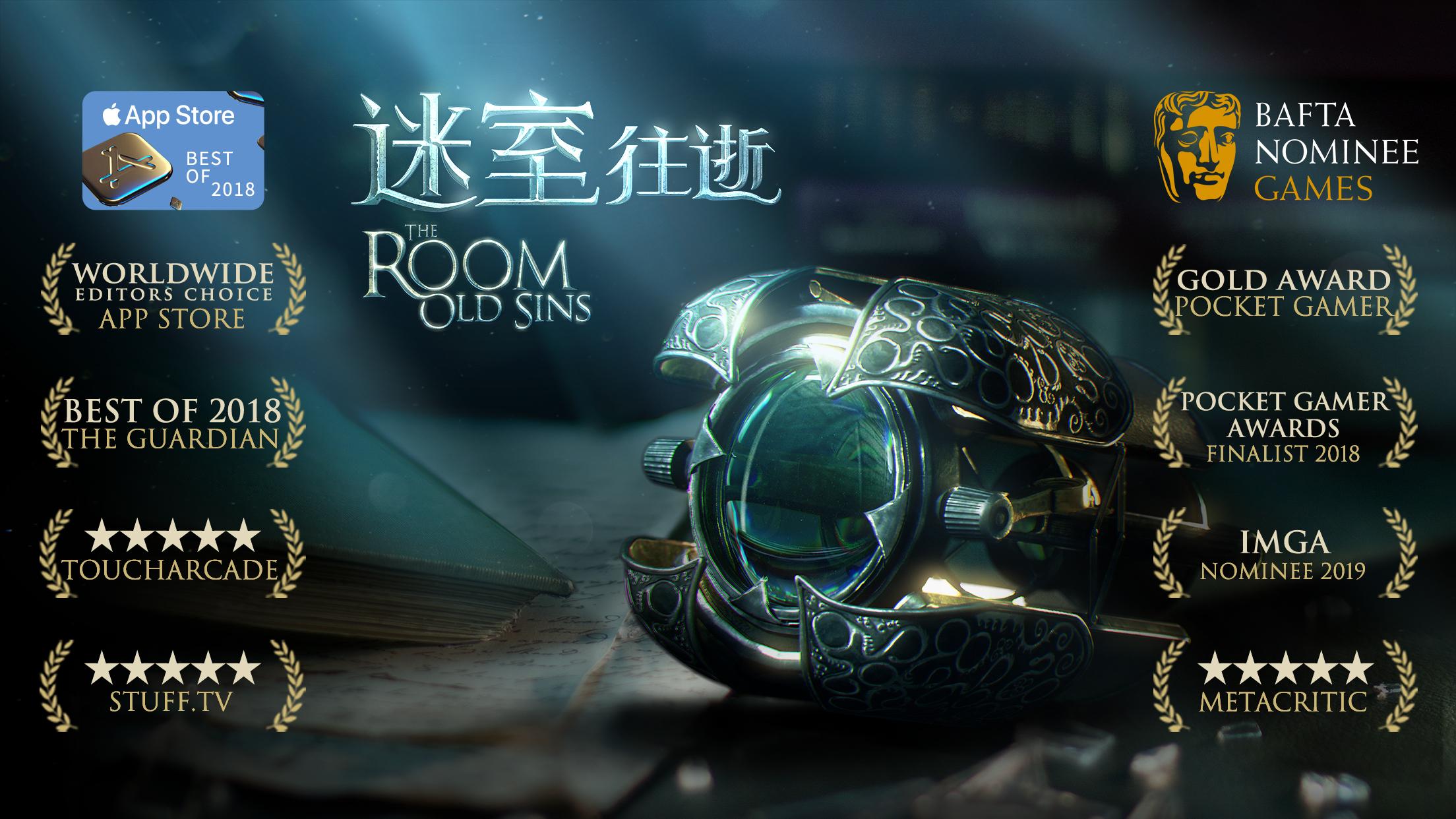 全球解谜玩家期待!The Room第四作《迷室:往逝》今日App Store首发