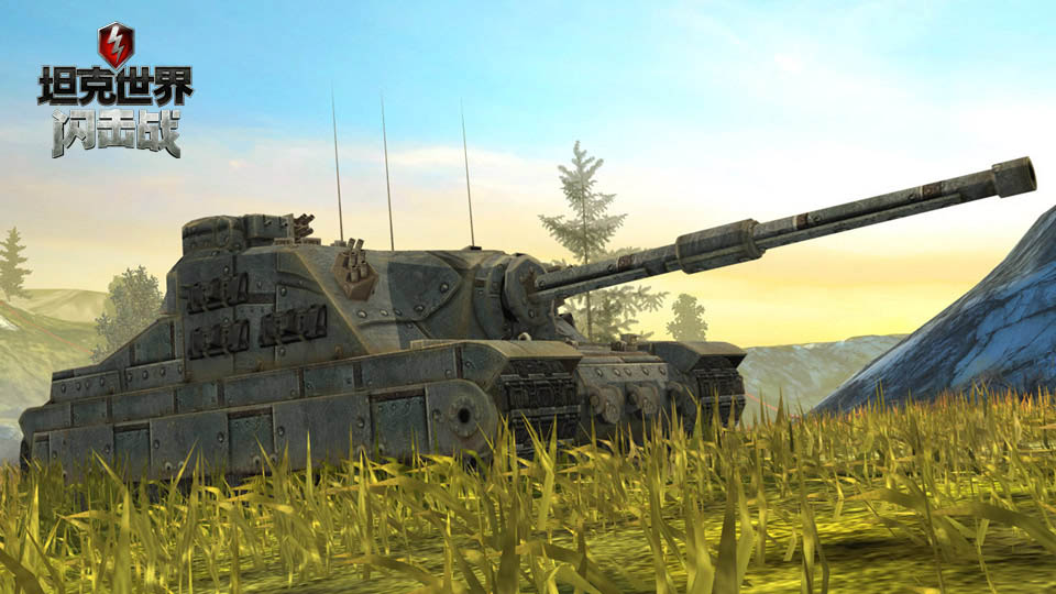 焕然新生《坦克世界闪击战》全新游戏界面首次曝光!