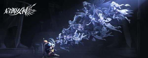 11.28公测 《启源女神》安卓预下载今日开启