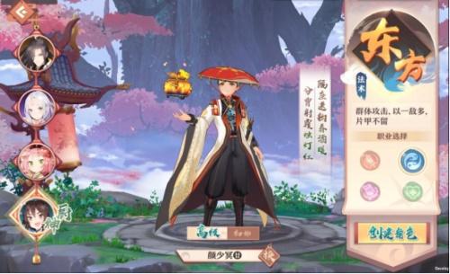 狐妖世界华丽升级!《狐妖小红娘》手游11月29日全平台公测