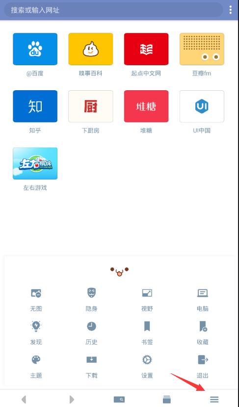 《神奇浏览器》翻译网页教程