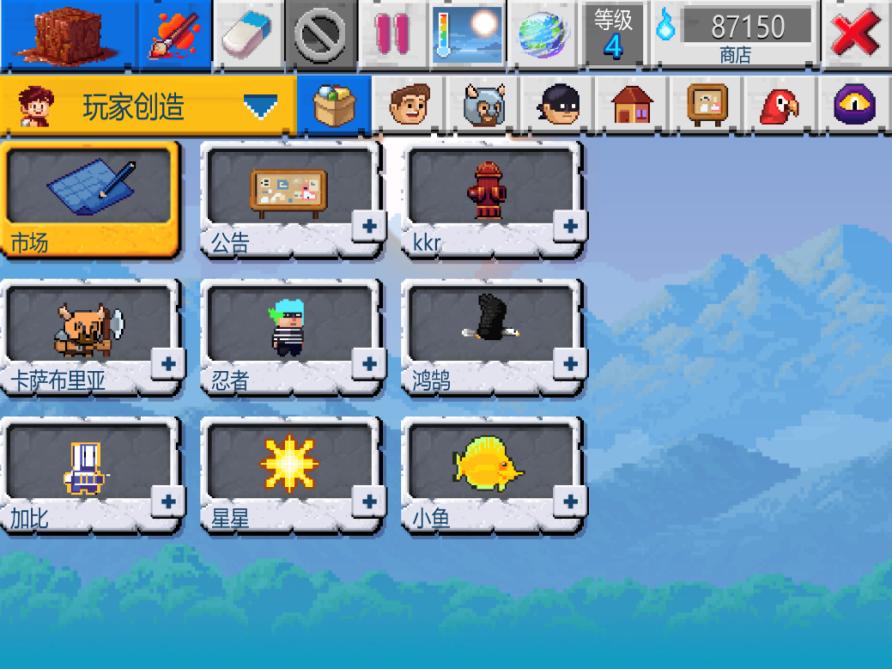 《沙盒:进化》像素风沙盒游戏拿什么吸引玩家