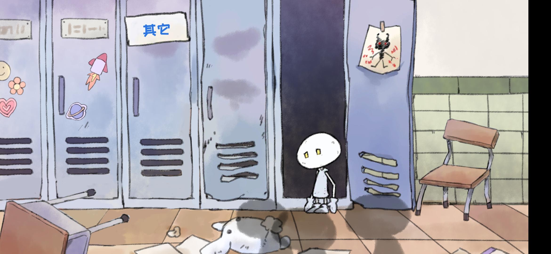 日常安利《走进储物柜门之后》进入新世界的大门 为了变强