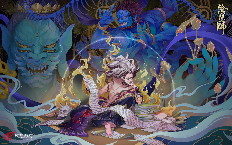 《阴阳师》大江山是人界与哪里的交汇之地