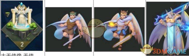《幻斗英雄》人族兵种天使分析心得分享