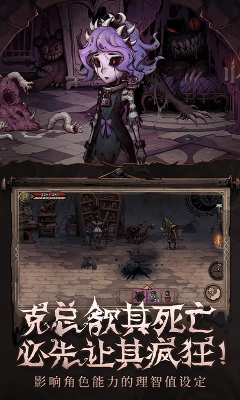 官宣!雷霆游戏正式代理《异化之地》!