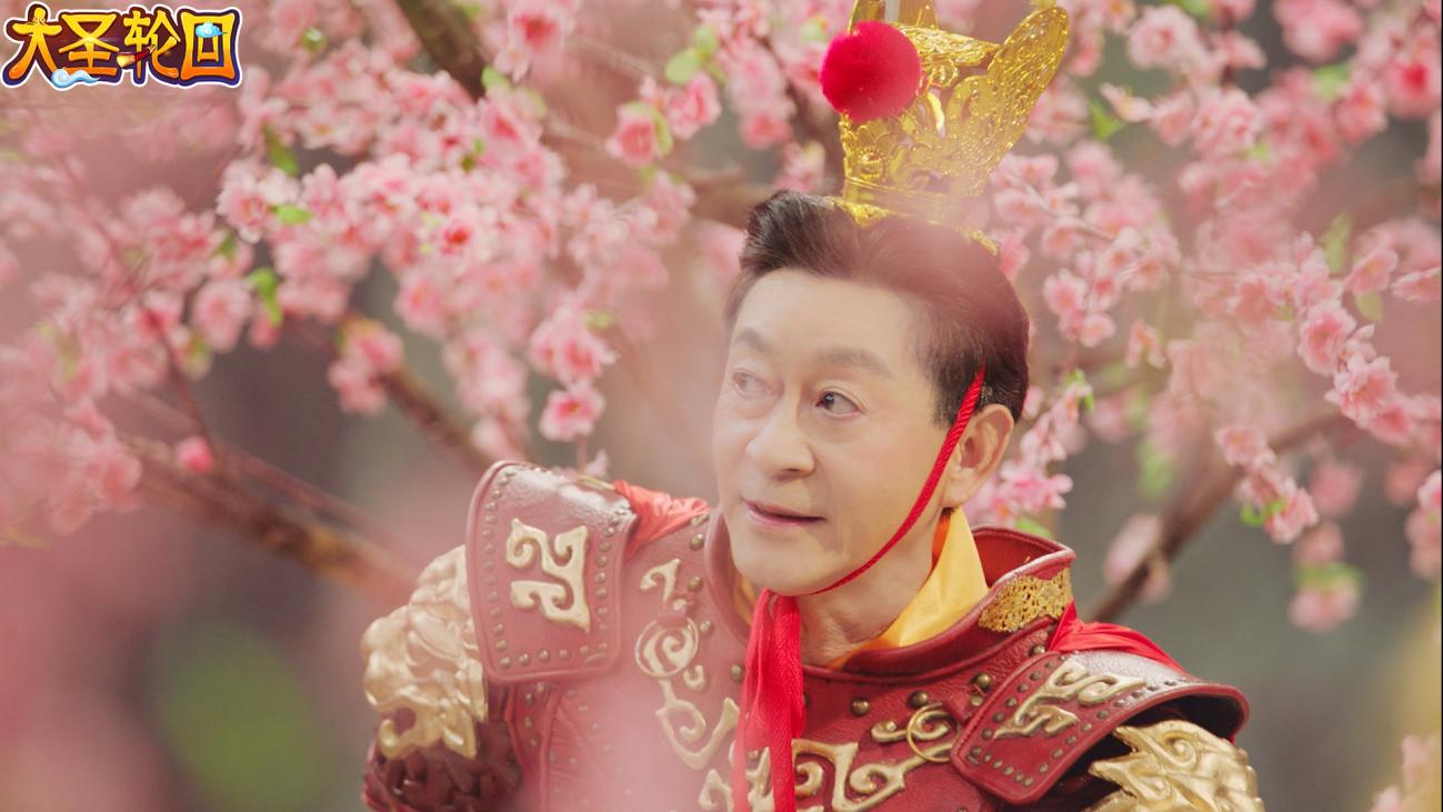 经典美猴王重现 《大圣轮回》X六小龄童先生全新宣传片首曝