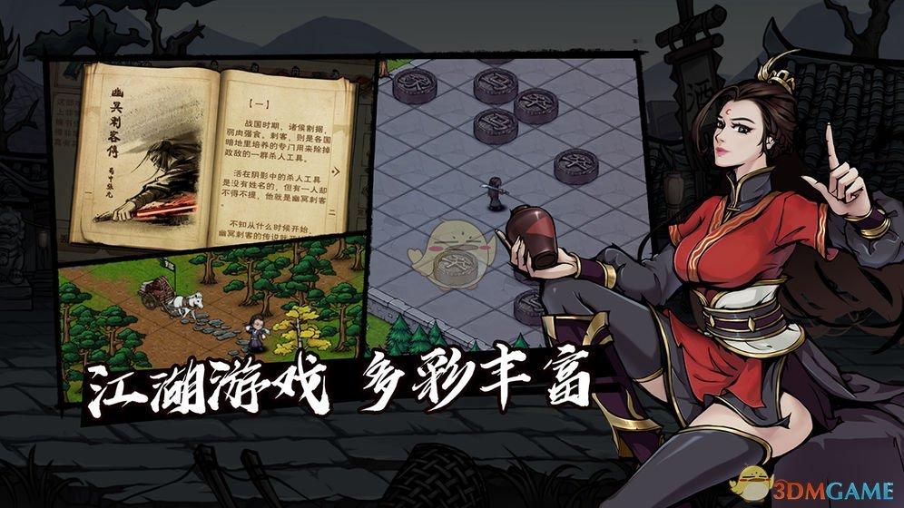 《烟雨江湖》合斗术升级方法介绍