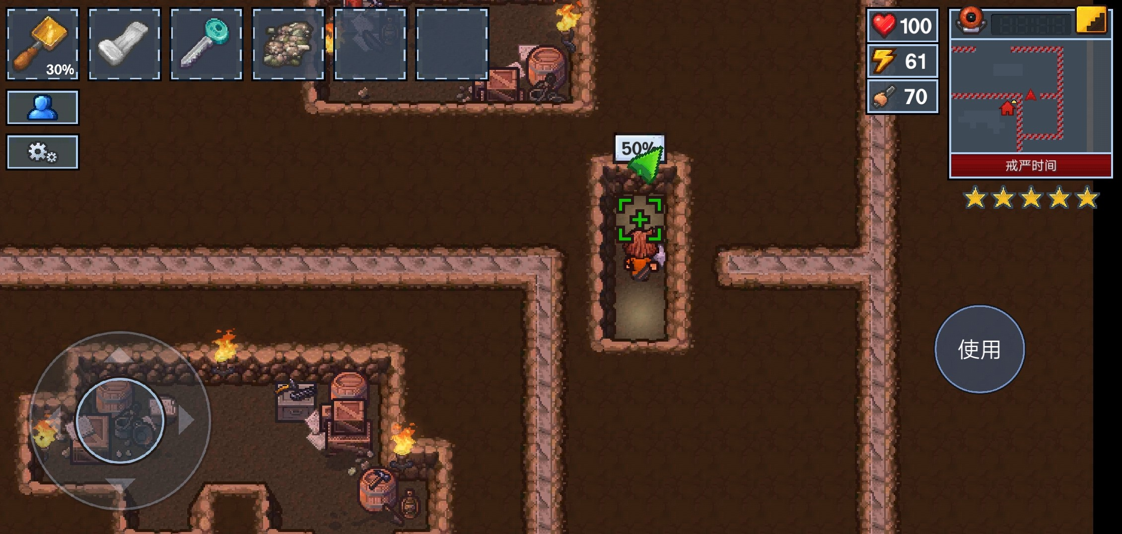 Steam移植作品《逃脱者:困境突围》登陆安卓平台