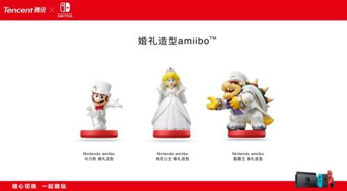 """""""随心切换,一起趣玩""""腾讯引进Nintendo Switch公布正式发售信息"""