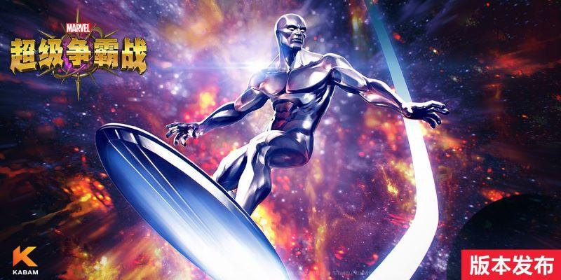 《漫威:超级争霸战》全球5周年特别版本上线!