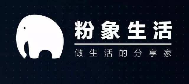 《粉象生活》解绑淘宝账号方法介绍