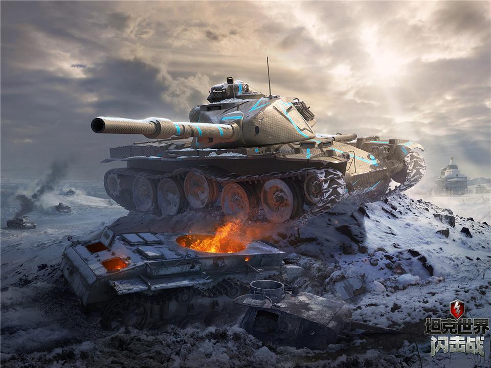 北美游骑《坦克世界闪击战》T95E6重型坦克返场登临!