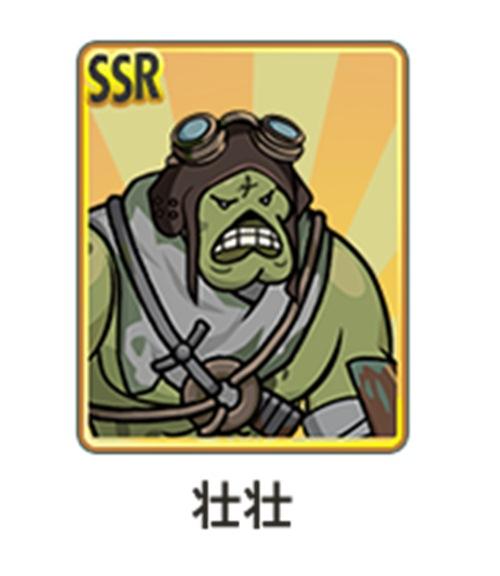 《辐射:避难所Online》SSR配件推荐之坦克&辅助篇
