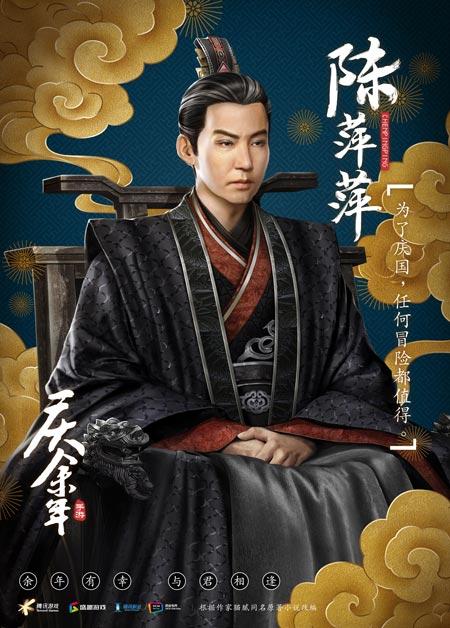 《庆余年》手游主角设定首曝,林婉儿惊为天人!