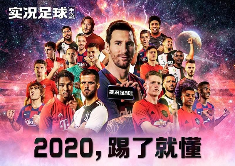 梅西代言,《实况足球手游-2020》今日全平台公测!