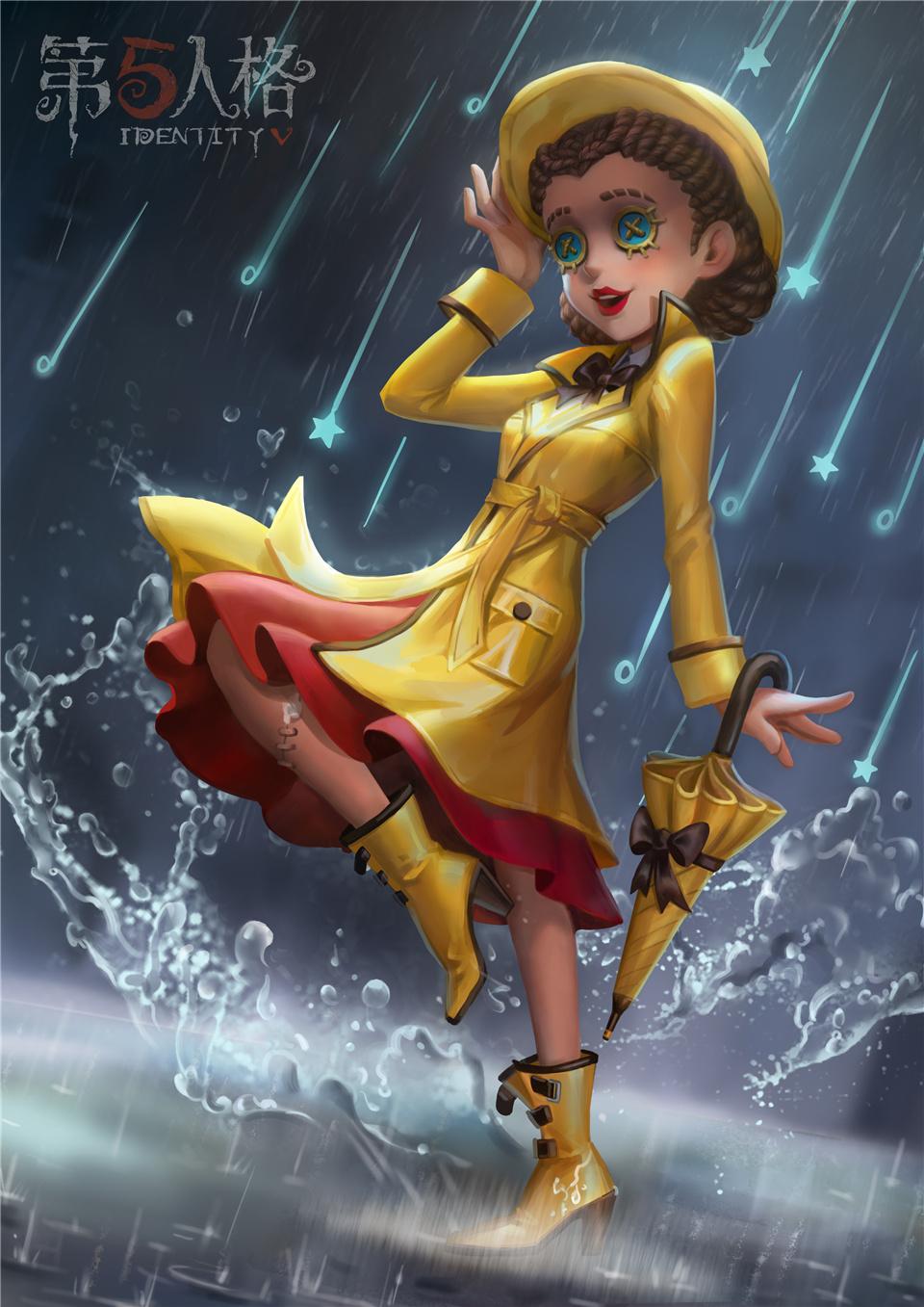 在细雨中欢唱 《第五人格》医生演绎之星时装即将上架