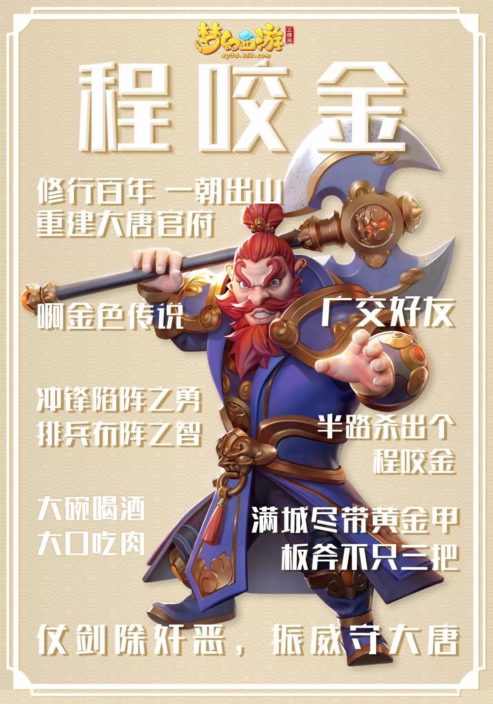 《梦幻西游三维版》大唐门派玩法推荐