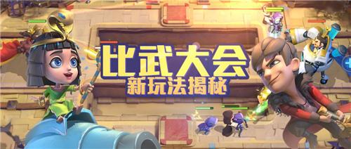 《梦塔防手机游戏》比武大会用法更新 全新内容抢先看