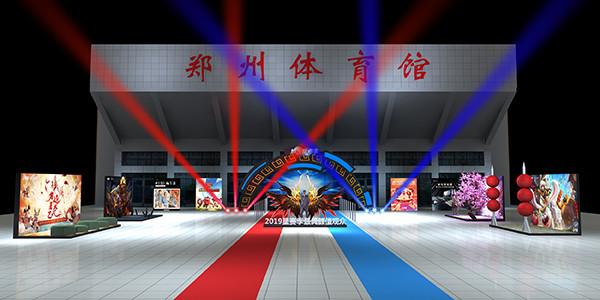 探秘2019电魂娱乐星赛季 现场效果图曝光