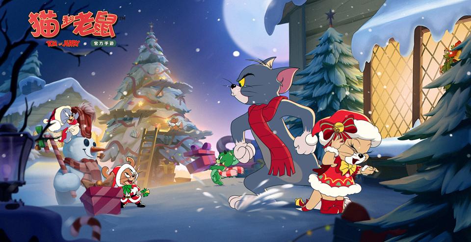 铃铛响雪花飘 《猫和老鼠》全新4V4圣诞大作战惊喜来袭