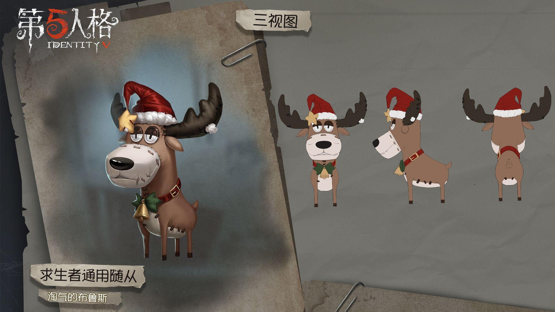新年的钟声 《第五人格》圣诞节活动即将开启