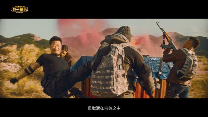 《和平精英》发布真人宣传片:吴京参演带来战争大片既视感![视频][多图]图片12