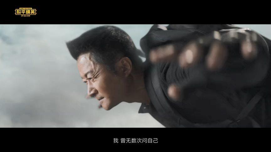 《和平精英》发布真人宣传片:吴京参演带来战争大片既视感![视频][多图]图片9