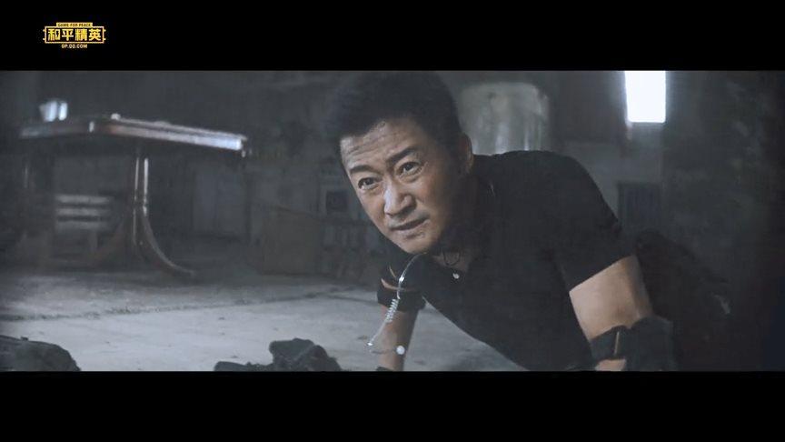 《和平精英》发布真人宣传片:吴京参演带来战争大片既视感![视频][多图]图片8