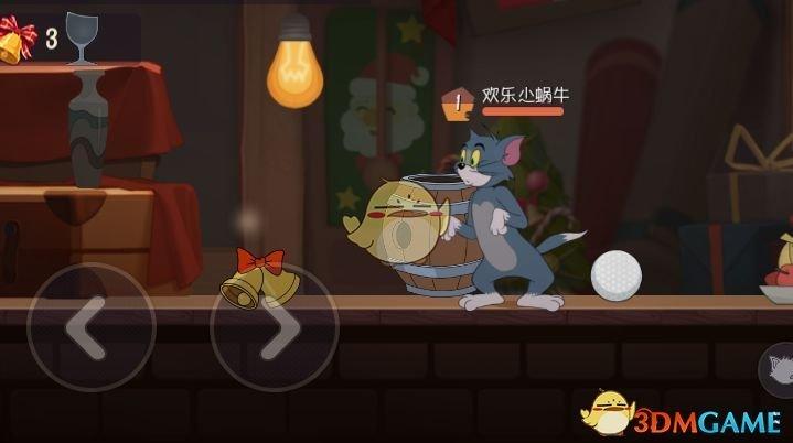 《猫和老鼠手游》2019年圣诞活动内容介绍