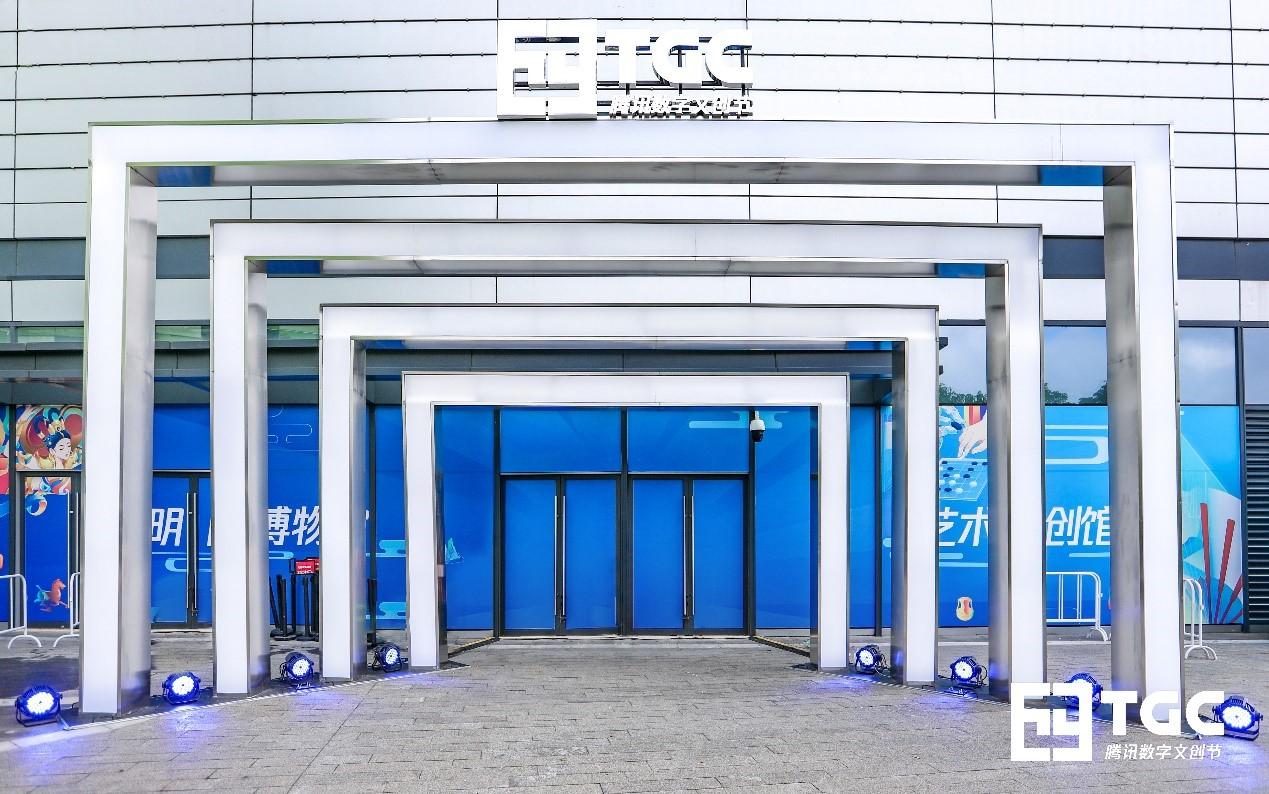 TGC2019海南站热力来袭,QQ飞车概念馆邀你体验!